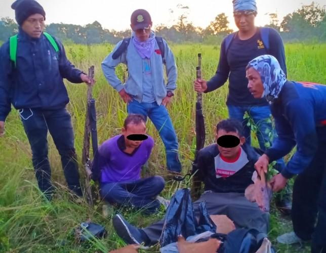 Areal Taman Nasional Way Kambas Rentan Perburuan Satwa Liar Dilindungi